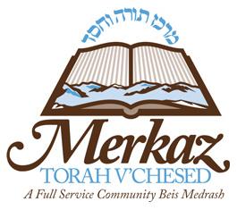 Merkaz Torah vChesed