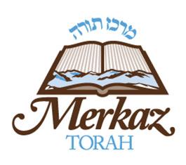 Merkaz Torah
